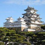 Tour virtual por Japón