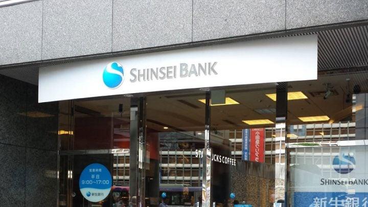 banco japon