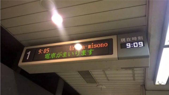 japon experiencia