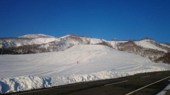niseko centro de ski japon