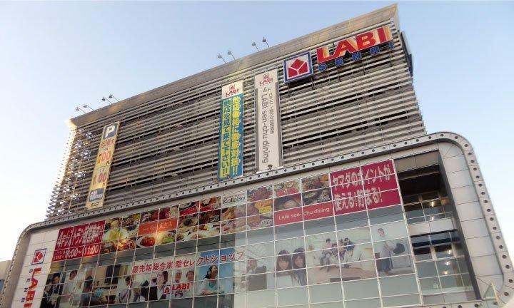 labi tecnología en japón