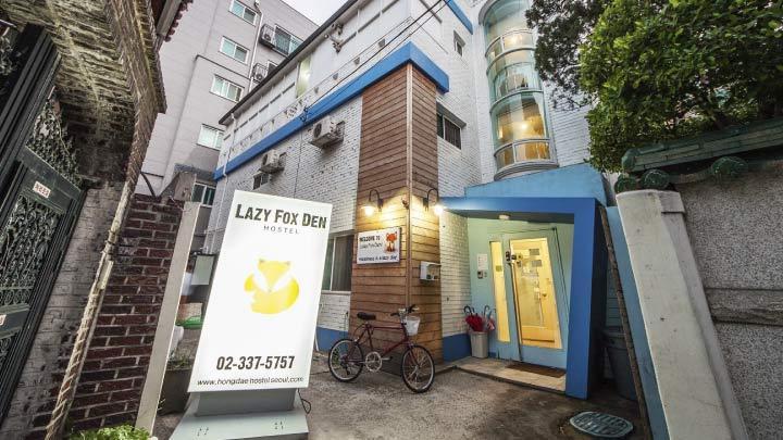 Hongdae Lazy Fox