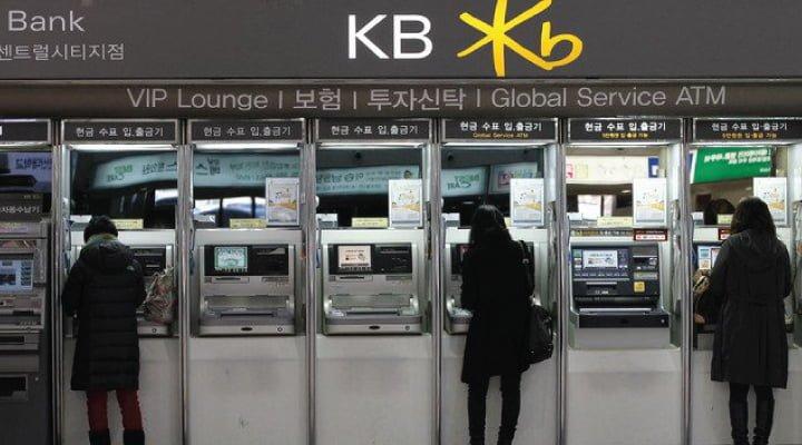 banco corea