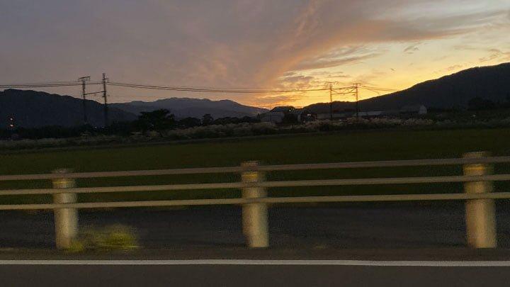 campo japón
