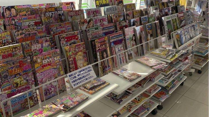 tienda revistas japon