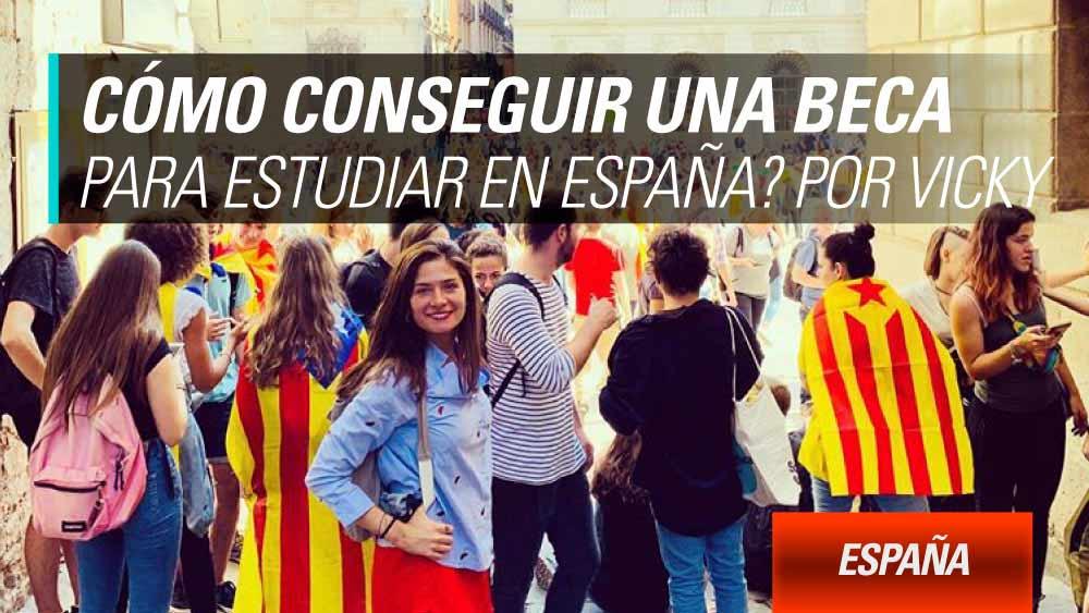 beca para estudiar en espana